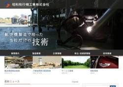 maker-hoka10.jpg