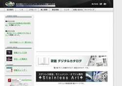 maker-hoka21.jpg