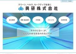 maker-hoka22.jpg
