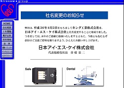 maker-hoka25.jpg