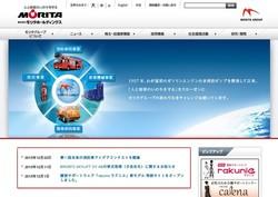 maker-hoka4.jpg