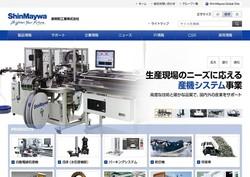 maker-hoka7.jpg