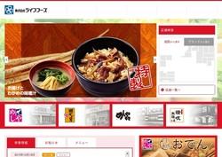 restaurant13.jpg