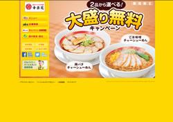 restaurant35.jpg