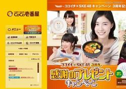restaurant42.jpg