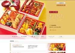 restaurant46.jpg