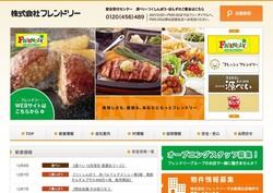 restaurant48.jpg