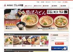 restaurant50.jpg