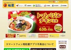 restaurant52.jpg