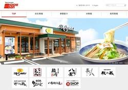 restaurant58.jpg