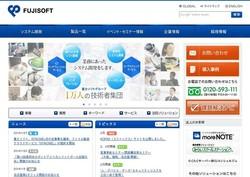 si-soft160.jpg