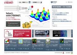 si-soft81.jpg