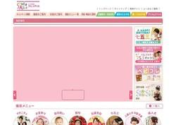 syashin-photo1.jpg