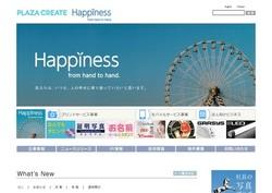 syashin-photo2.jpg