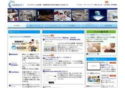 syashin-photo3.jpg