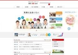 syokuhin-syousya131.jpg