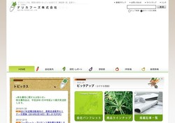 syokuhin-syousya161.jpg