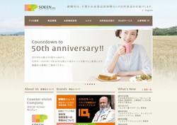 syokuhin-syousya171.jpg