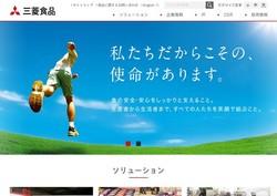 syokuhin-syousya210.jpg