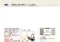 syokuhin-syousya211.jpg