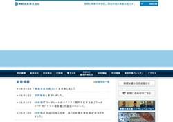 syokuhin-syousya251.jpg