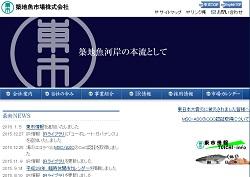 syokuhin-syousya261.jpg