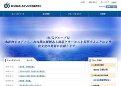syokuhin-syousya271.jpg