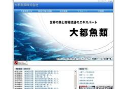 syokuhin-syousya281.jpg