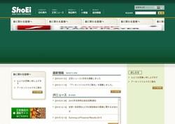 syokuhin-syousya301.jpg
