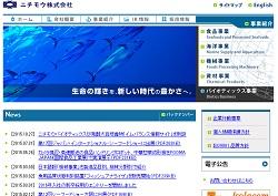 syokuhin-syousya311.jpg