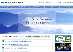 syokuhin-syousya321.jpg