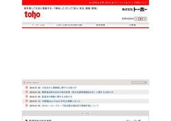 syokuhin-syousya331.jpg