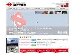 syokuhin-syousya351.jpg