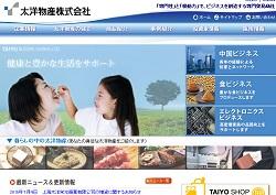 syokuhin-syousya361.jpg