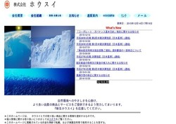 syokuhin-syousya81.jpg