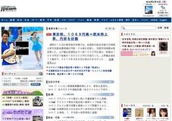 tsushin2.jpg