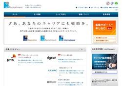 11jinzai1.jpg