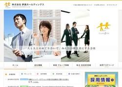 11jinzai10.jpg