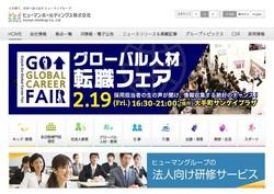 11jinzai11.jpg