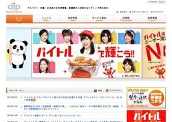 11jinzai33.jpg