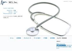11jinzai35.jpg