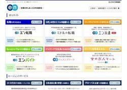 11jinzai36.jpg