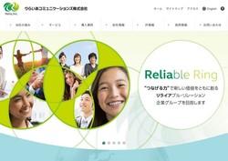 11jinzai48.jpg