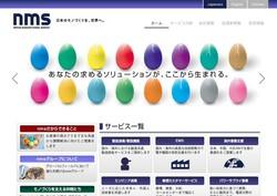 11jinzai5.jpg