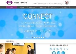 11jinzai51.jpg