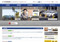 car-tyusya1.jpg