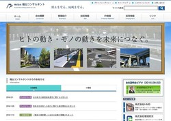 consul-kensetsu121.jpg