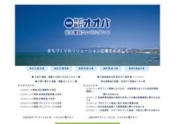 consul-kensetsu171.jpg