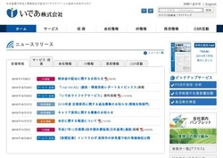 consul-kensetsu181.jpg