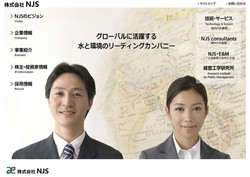 consul-kensetsu51.jpg